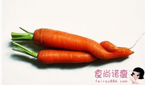 胡萝卜减肥食谱