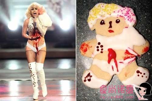 Lady Gaga造型饼干