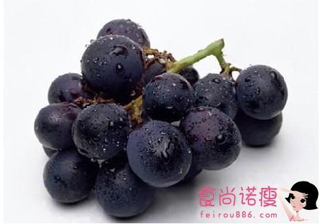葡萄有哪些营养价值