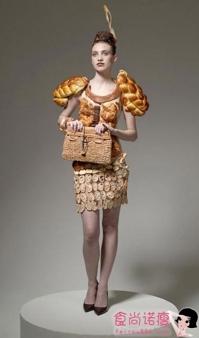 时装潮流在食物上大展拳脚