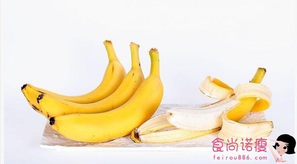 盘点香蕉的营养价值