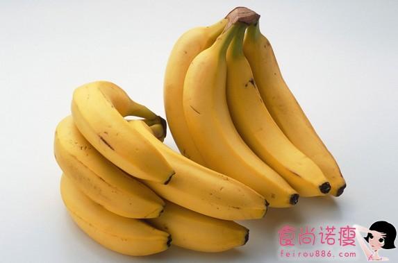香蕉不能与什么一起吃?